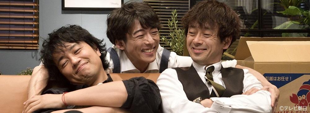 テレ朝『東京独身男子』初回見逃し配信の視聴回数が110万回突破