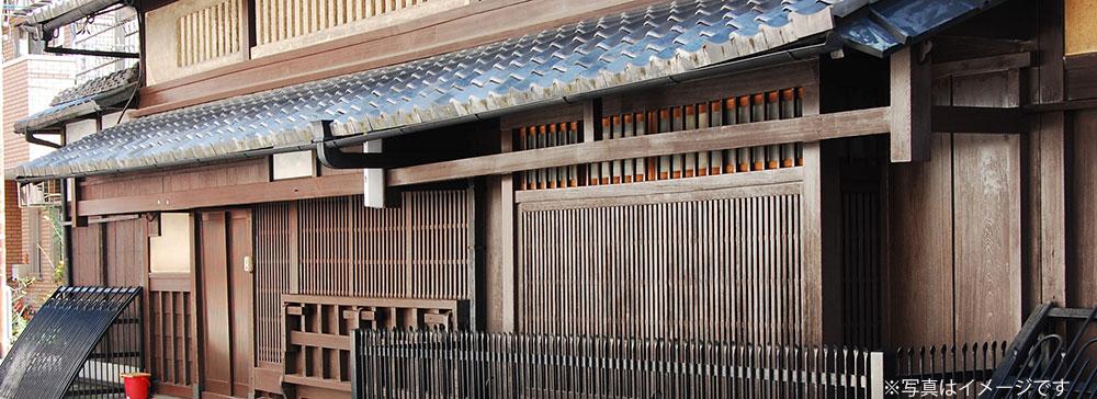 MBSイノベーションドライブ、京都市内の町家を活用した宿泊施設事業へ出資