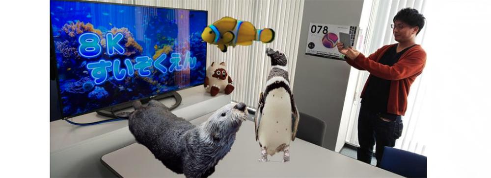 メ~テレ、8KとARを融合したコンテンツを制作!クロスメディアイベント「078」で体験型展示を実施