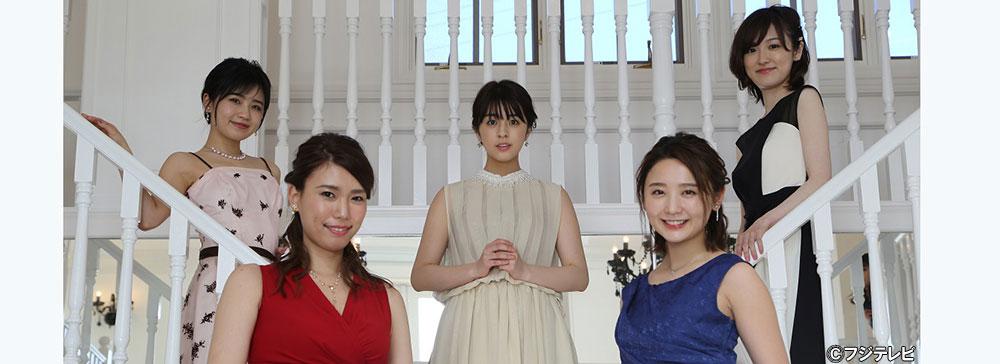 """「CMキタ!」の声続々!フジテレビ""""アドフュージョン""""ドラマ第2弾視聴レポ"""