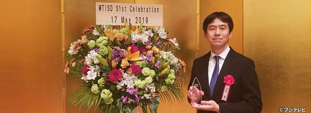 フジテレビ技術局社員が日本ITU協会賞「奨励賞」を受賞