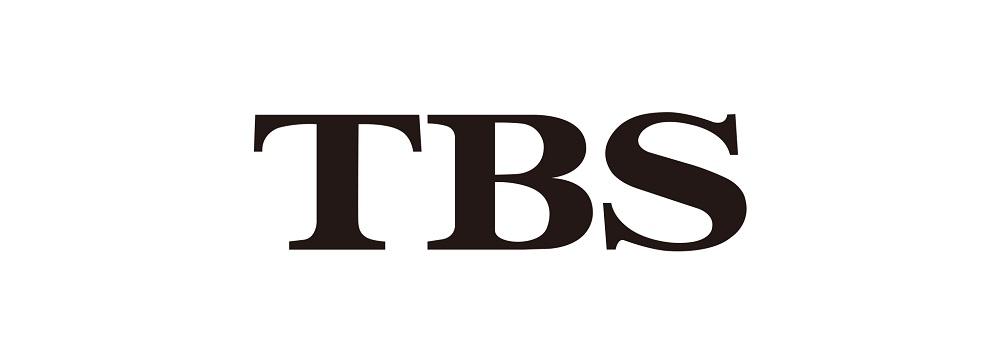 TBS、24時間字幕付与システムで放送文化基金賞の個人・グループ部門放送技術を受賞