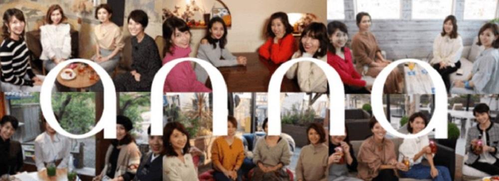 読売テレビWebメディア「anna」のトーク番組が放送100回を突破