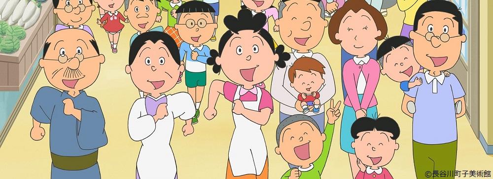 アニメ50周年企画「あなたの一家が『サザエさん』に登場!」の出演家族が決定