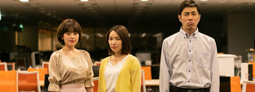 ABC、ショート動画と地上波を横断する新感覚ドラマ『アカリとクズ』を制作