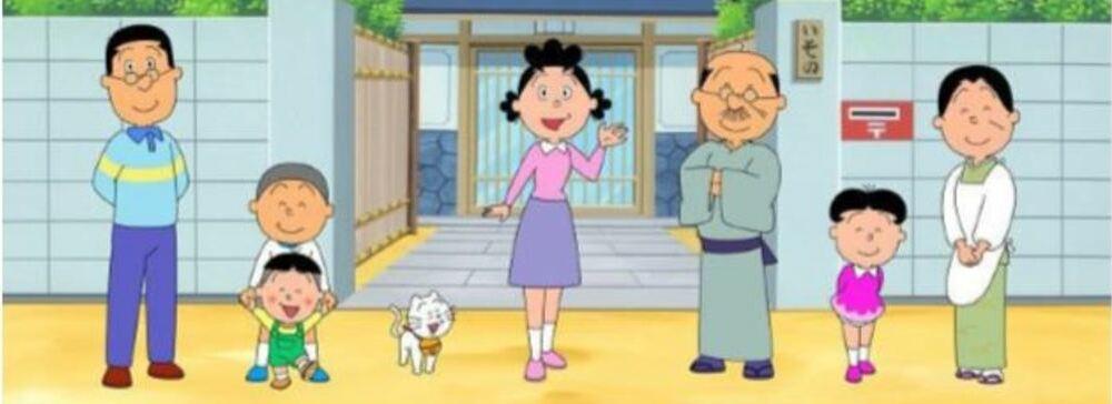 『サザエさん』アニメ化50周年記念に貨幣セットの販売決定
