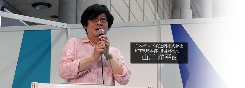 民放公式テレビポータル「TVer」の現在と将来【Connected Media TOKYO 2019レポート】
