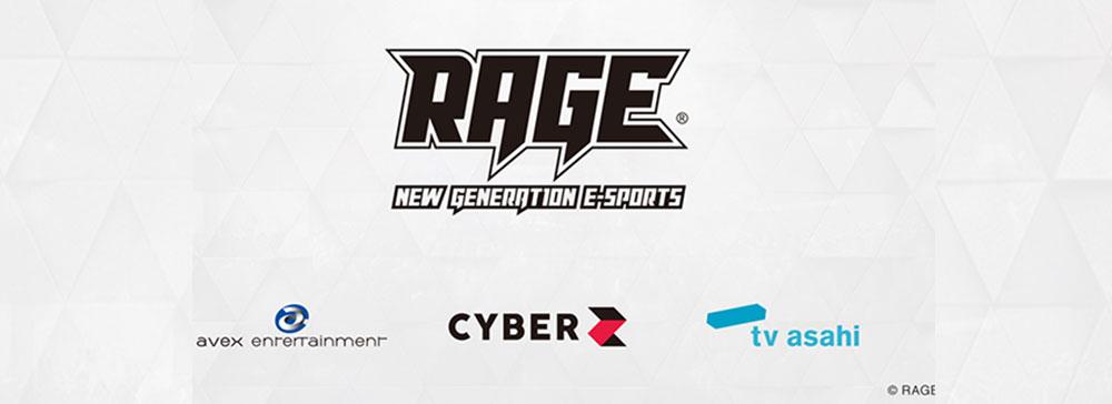 テレビ朝日、エイベックスとCyberZが共同運営するeスポーツイベント「RAGE」に参画