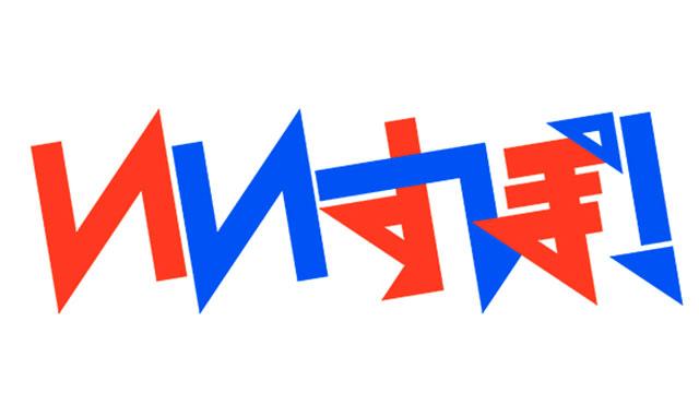 テレビ局から見たeスポーツと取り組みについて【Connected Media TOKYO ...