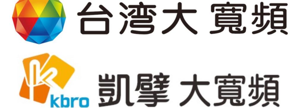 WAKUWAKU JAPAN、台湾最大手ケーブルテレビ局にてベーシックパック放送開始