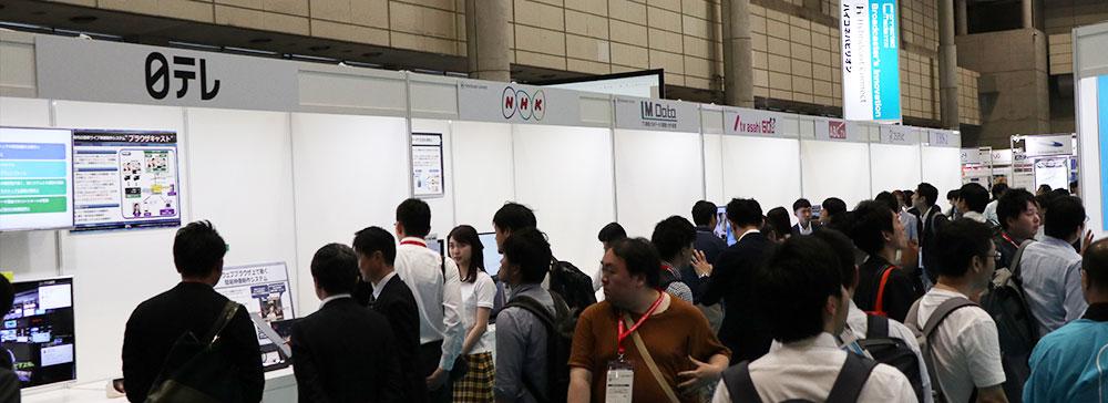 「ハイコネ」を拡張した各局の最新技術が集結【Connected Media Tokyo 2019】