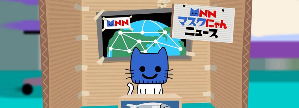 テレビ朝日「MNN マスクにゃんニュース」をYouTubeにて配信開始