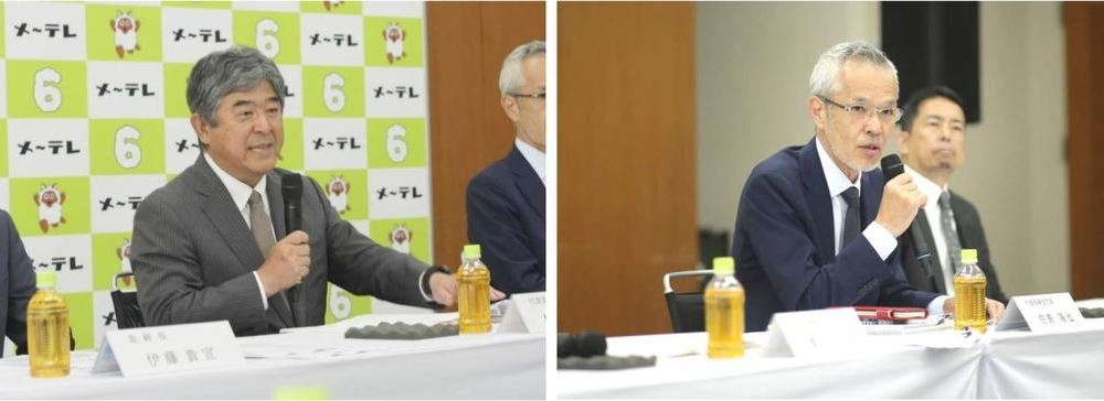 メ~テレ、コンテンツビジネスに注力「成長投資戦略」として5年で100億円の投資枠を設定