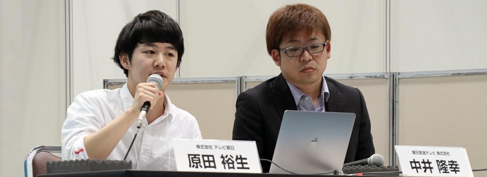 テレビとモノの新たな関係 ~ハイコネ実験事例の紹介~【Connected Media TOKYO 2019レポート】