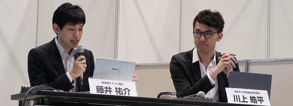 テレビ局とAI・アンドロイドの出会い【Connected Media TOKYO 2019レポート】