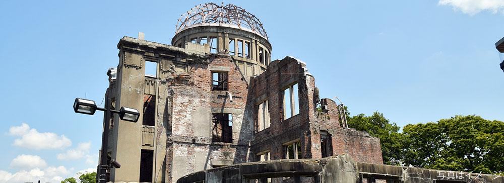 広島テレビ、原爆テーマのドキュメンタリー作品を無料配信
