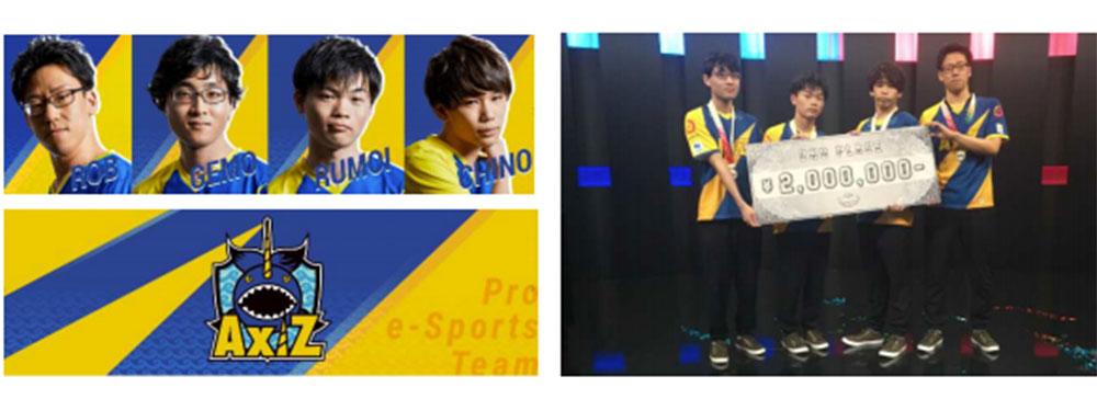 日本テレビ傘下のプロeスポーツチーム「AXIZ」、創立後初のシーズン準優勝