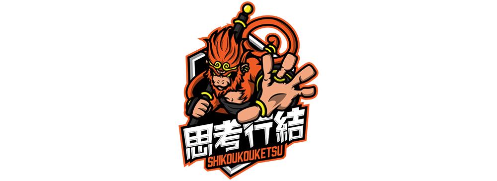 広島テレビ、eスポーツチームとスポンサーシップ契約締結
