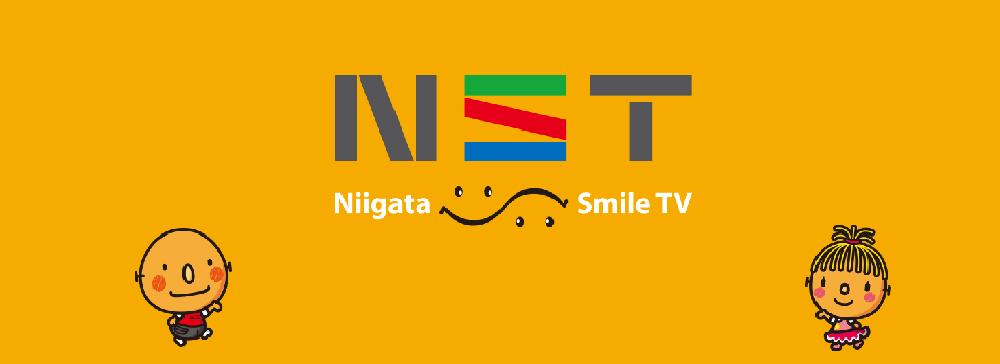 NST新潟総合テレビとベトナム国営放送局、共同で番組制作