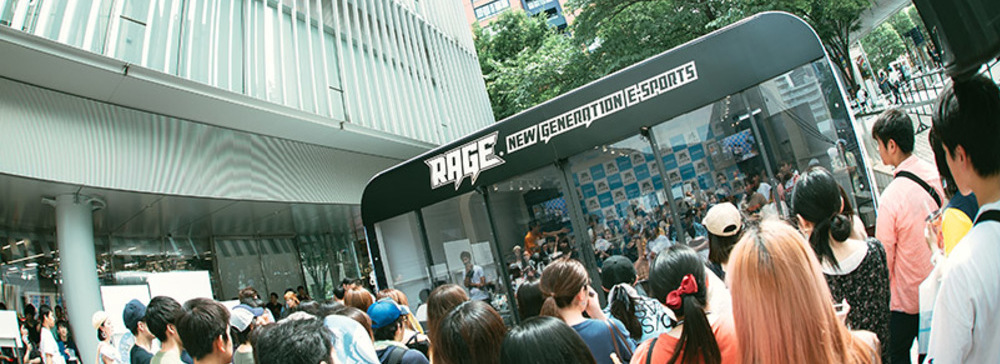 eスポーツブランド「RAGE」が「テレビ朝日・六本木ヒルズ 夏祭り」でブース出展 約2万人来場