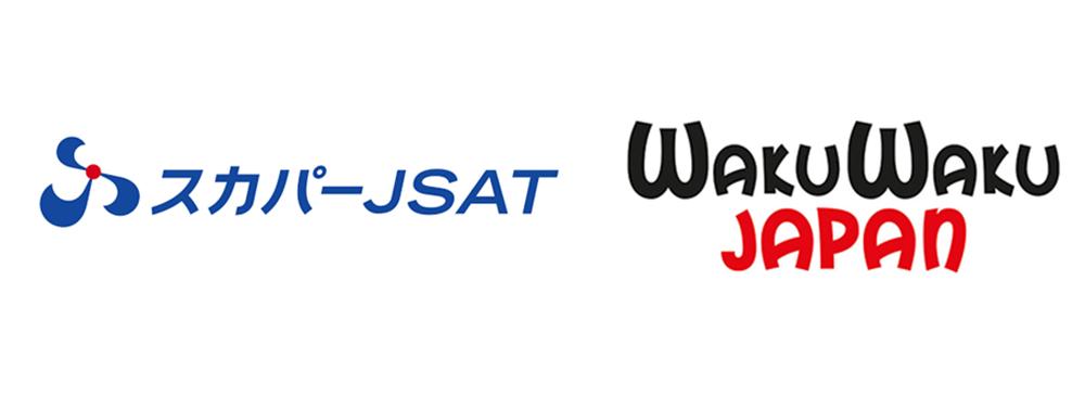 スカパーJSAT、WAKUWAKU JAPANを完全子会社化