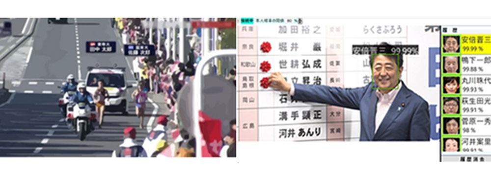 日本テレビ、日本民間放送連盟賞 技術部門「画像認識AIを用いた番組応用と展開」で優秀受賞