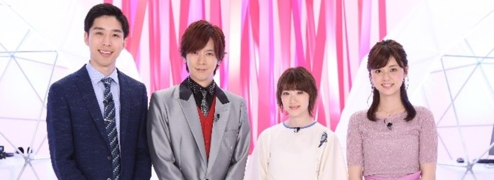 日本テレビ、日本eスポーツ連合「JeSU」に入会 民放キー局として初の正会員に