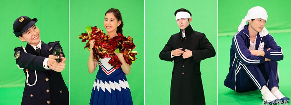 フジテレビ、新木優子&高良健吾主演ドラマ『モトカレマニア』の連動AR企画
