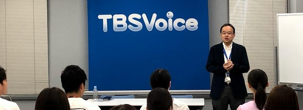 アナウンススクール「TBS Voice」がスキルシェアサービス「ストアカ」と連携 社会人向け話し方講座を開講