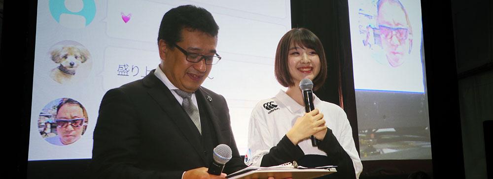 スマホでつながる「ライブな応援空間」BS日テレ4K × LIVEPARK ラグビーW杯パブリックビューイング in 横浜 開催レポート