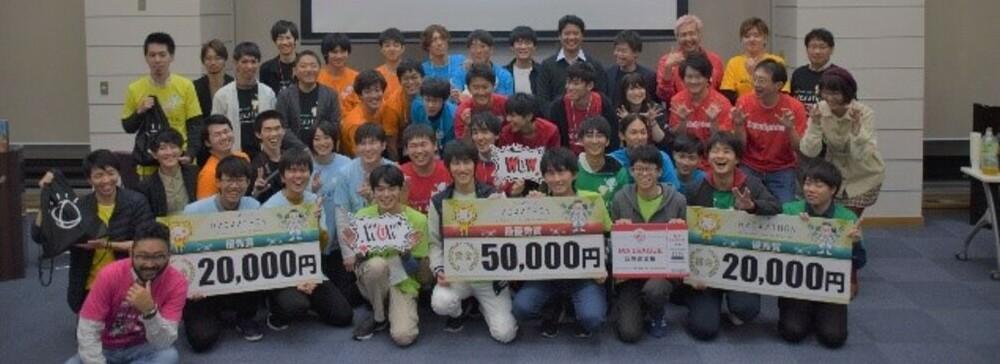 読売テレビと奈良先端科学技術大学院大学、プログラミング開発イベント「ハッカソン」に協賛