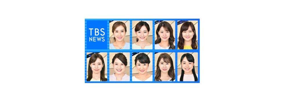 TBS、ストリーミング配信サービス「TBS NEWS」をニュースパスでスタート