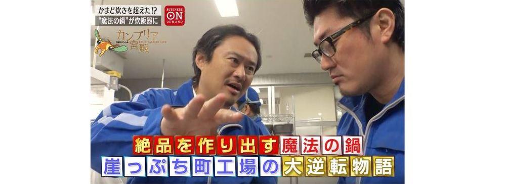 NTTラーニングシステムズ、テレビ東京との協業で企業向け人材育成プログラムを提供