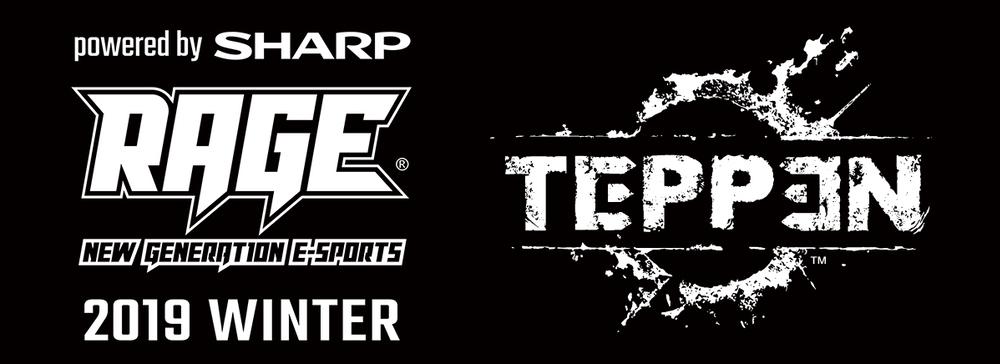 eスポーツイベント「RAGE」11月開催 当日参加可&賞金あり「TEPPEN RAGEカップ」も同会場にて実施