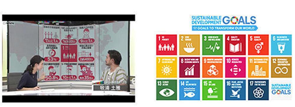 『日テレNEWS24』のニュース番組「the SOCIAL」が環境省「グッドライフアワード」を受賞