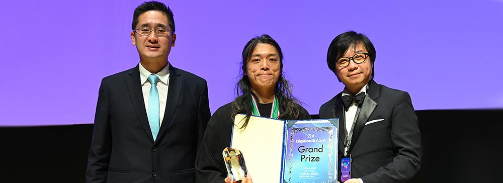 TBS主催「DigiCon6 ASIA Awards」グランプリは香港作品「Another World」に決定