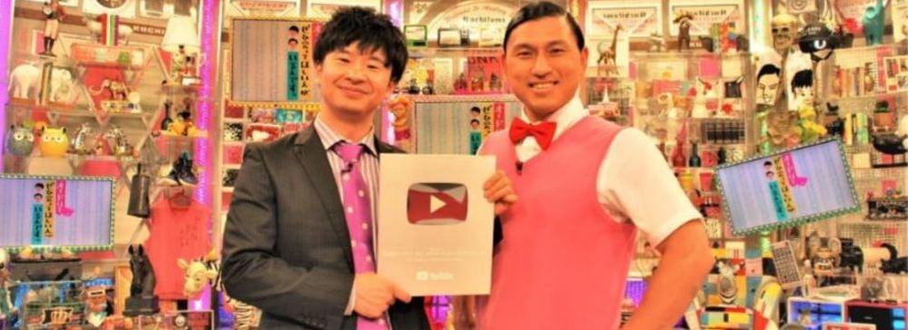 中京テレビ『オードリーさん、ぜひ会ってほしい人がいるんです。』、YouTubeシルバークリエイターアワードを受賞