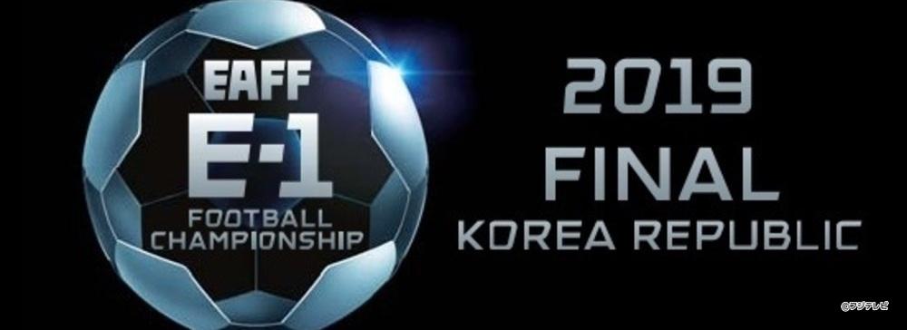 フジテレビが「東アジアE-1サッカー選手権」日本全試合を生中継 注目選手への密着映像をスマホ配信
