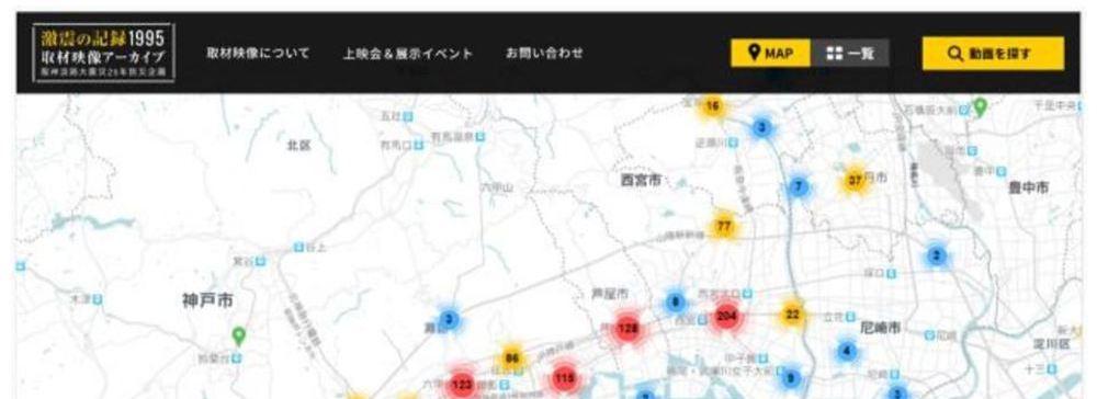 朝日放送グループホールディングス、阪神淡路大震災の取材映像をWebで公開