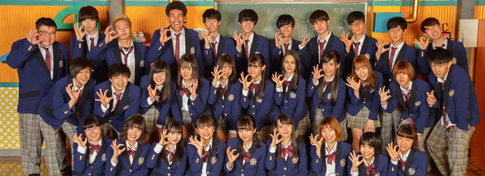 テレビ東京『青春高校3年C組』LINELIVEで第2回ラインライ部オーディション開催