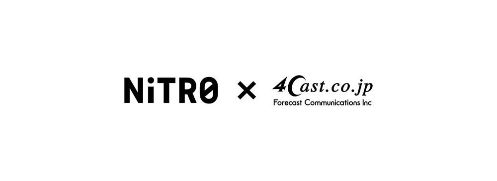 NiTRoとフォアキャスト・コミュニケーションズが共同でクラウドでのオフライン編集システムを開発