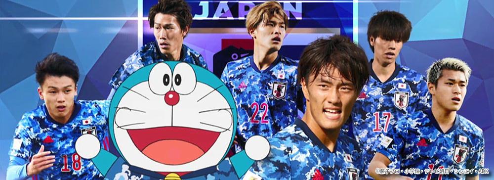 サッカー「東京五輪アジア最終予選」開催目前、期間限定神社がテレ朝に誕生 ドラえもんのSP映像公開