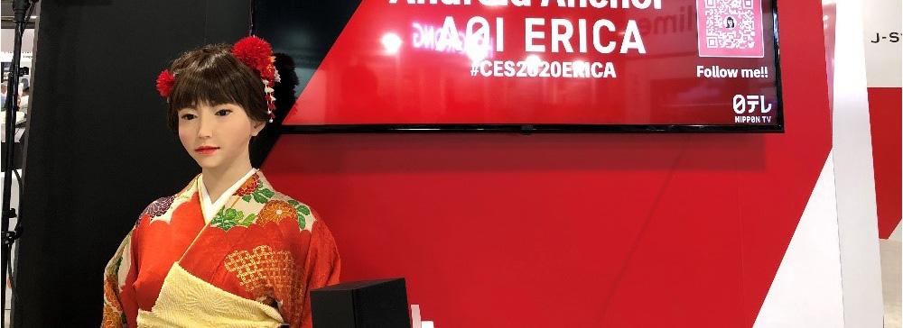 日本テレビのアンドロイドアナウンサー「アオイエリカ」がCES2020に参加
