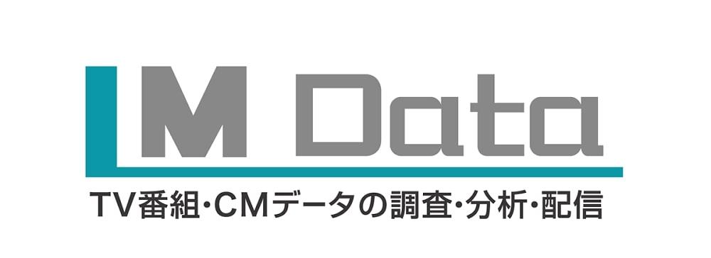 エム・データ、テレビに露出した人物・タレントのデータベースを提供開始