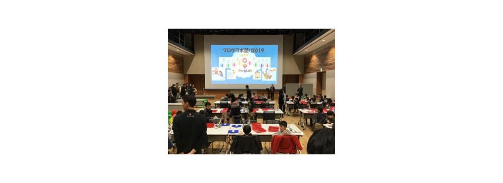 ロボットプログラミング教室「プログラボ」が大阪・追手門学院大学にてイベント開催