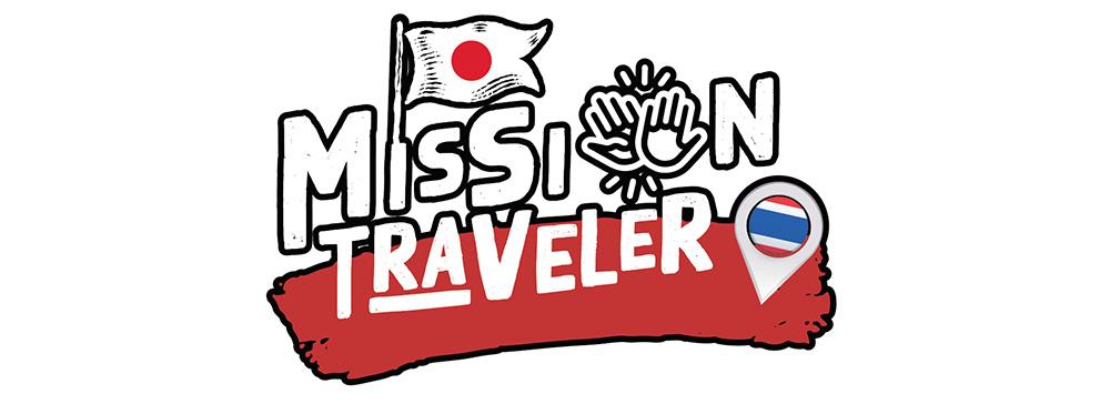 中部地方の魅力をタイへ発信するテレビ番組『ミッショントラベラー』続編製作決定