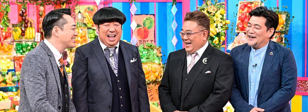 TBS『バナナサンド』特番放送に先駆け、バナナマン&サンドウィッチマンのSP動画がYouTubeで公開