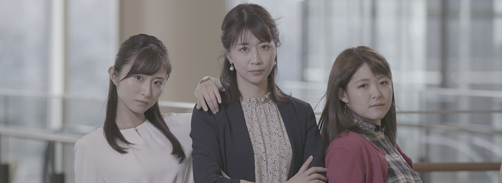 ytv女性アナウンサーが歌う「おんなのうた」第4弾配信 配信記念特番に川田裕美やバカリズム出演