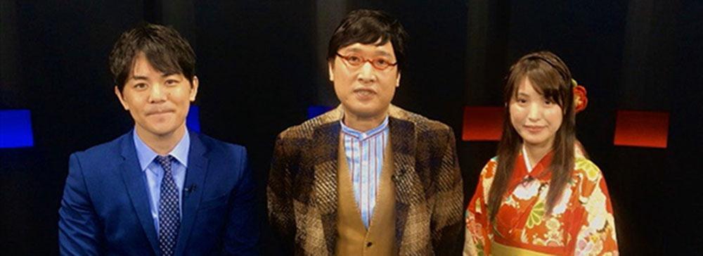 テレ朝が「RAGE シャドウバースプロリーグ」年間王者決定戦をTV初中継 MCは山里亮太