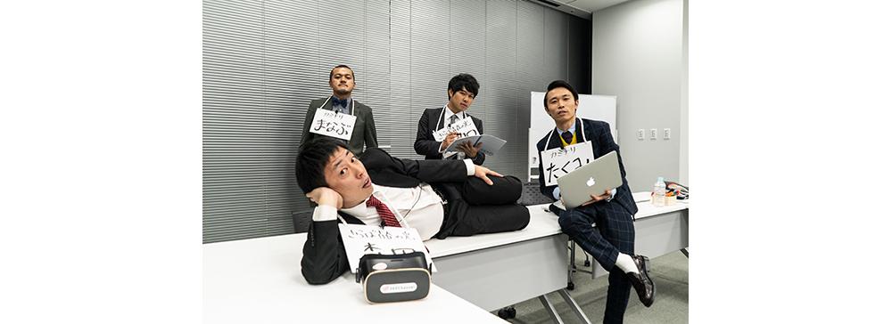 テレ東『今日からやる会議』、さらば青春の光&カミナリ出演360度VR動画を配信